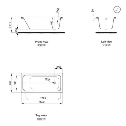 AXENT T313-T601-M1 Recessed Bathtub AXENT.ONE C